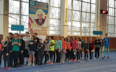 В Караганде проходит XХХХI Республиканский Мемориал по лёгкой атлетике Яуды Мусагалиева
