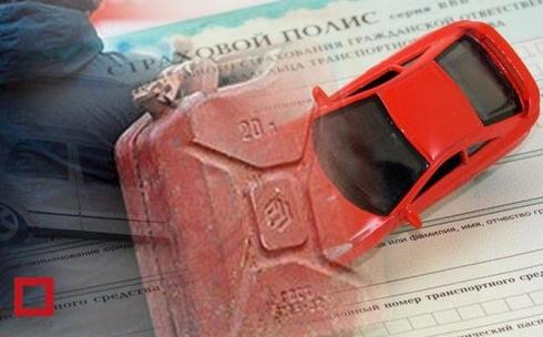 Снизить стоимость страховых услуг планируют в Казахстане