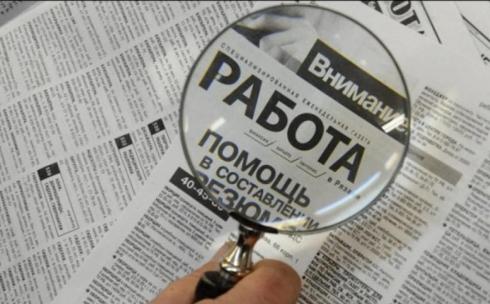 Статус безработного в Карагандинской области теперь получить проще
