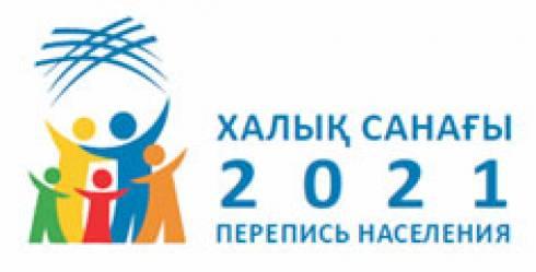 В Карагандинской области по состоянию на 08-00 часов 24 сентября т.г. перепись в онлайн-режиме прошли 297 328 человек