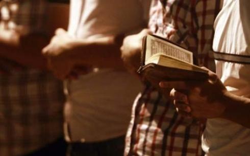 Религиозность карагандинской молодежи во многом определяется следованием тренду