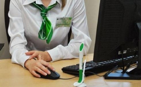 Быстрый кредит онлайн на карту за 10 минут без проверок и