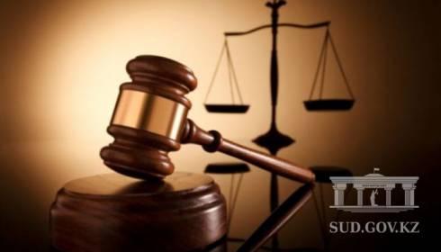 Суд наложил взыскание в виде предупреждения