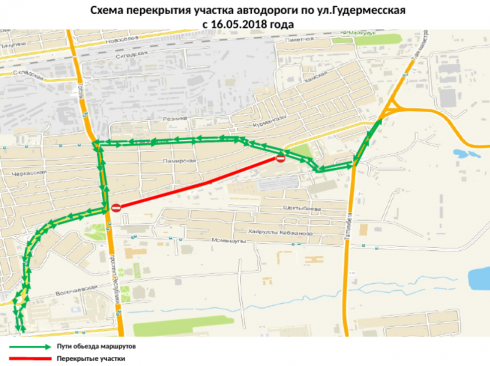 В Караганде, в связи с перекрытием улицы Гудермесской, изменится схема движения пассажирского транспорта