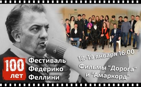 В карагандинском киноклубе «eTV» отметят 100-летие Федерико Феллини