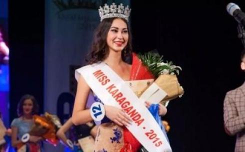 Названа победительница конкурса «Мисс Караганда 2015»