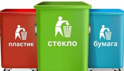 В Караганде появятся новые пункты сбора мусора