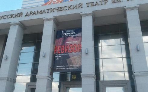 В Караганде разыграют спектакль о проворовавшихся чиновниках