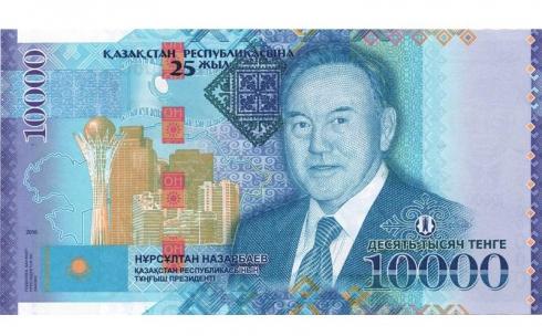 Банкнота с изображением Елбасы заинтересует коллекционеров со всего мира - Хлебников