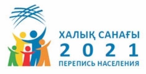 В Карагандинской области по состоянию на 10-00 часов 13 октября т.г. перепись в онлайн режиме прошли 483 060 человек