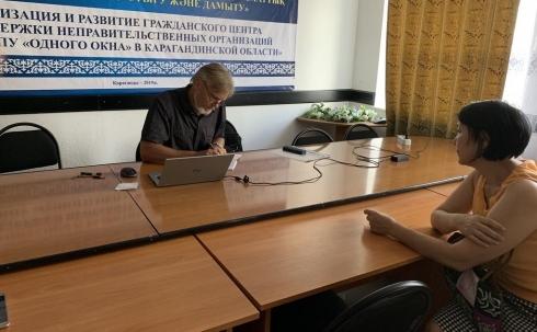 О работе Гражданского центра рассказали в Караганде