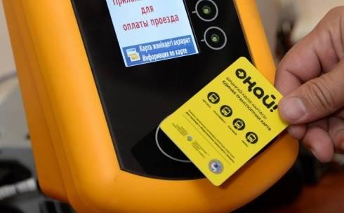 В Караганде электронная система оплаты проезда заработает в декабре