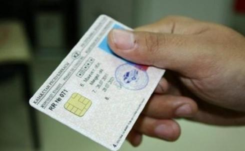 В Караганде заменить водительское удостоверение можно онлайн