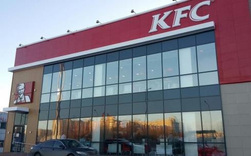 В Караганде начинает работу KFC