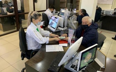 Концепция «Счастливый клиент» успешно работает в ЦОНах Караганды