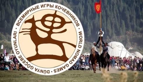 Призовые места заняли карагандинцы на Всемирных играх кочевников в Кыргызстане
