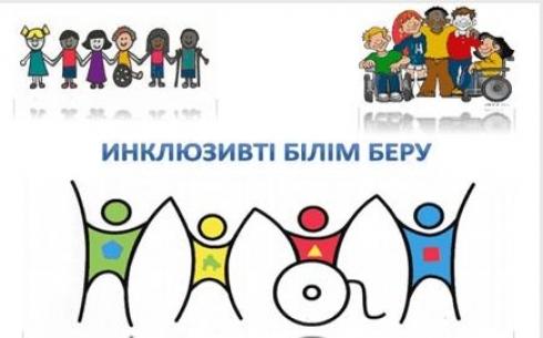 В КарГУ им. Е.А. Букетова обсудили ключевые моменты внедрения инклюзивного образования