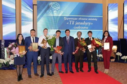 Аким Карагандинской области наградил победителей премии «Тіл жанашыры»