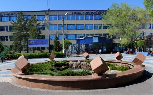 Карагандинский экономический университет Казпотребсоюза провел онлайн международный научно-практический форум