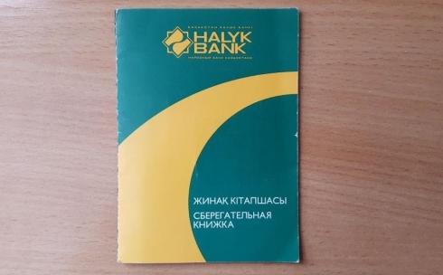 В Народном банке больше не будет сберегательных книжек