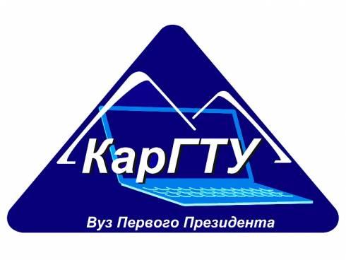 В КарГТУ пройдёт ярмарка выпускников
