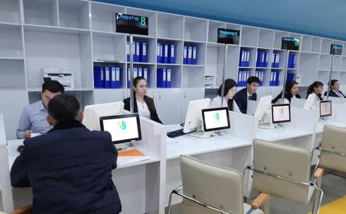 В Караганде заработал фронт-офис «OPEN KARAGANDA»