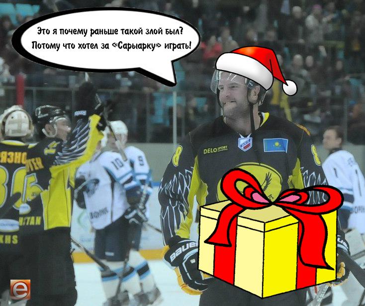 Поздравление хоккеистке 4