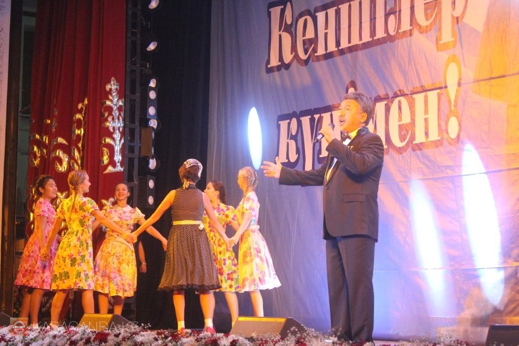 Поздравление акима на день города 75