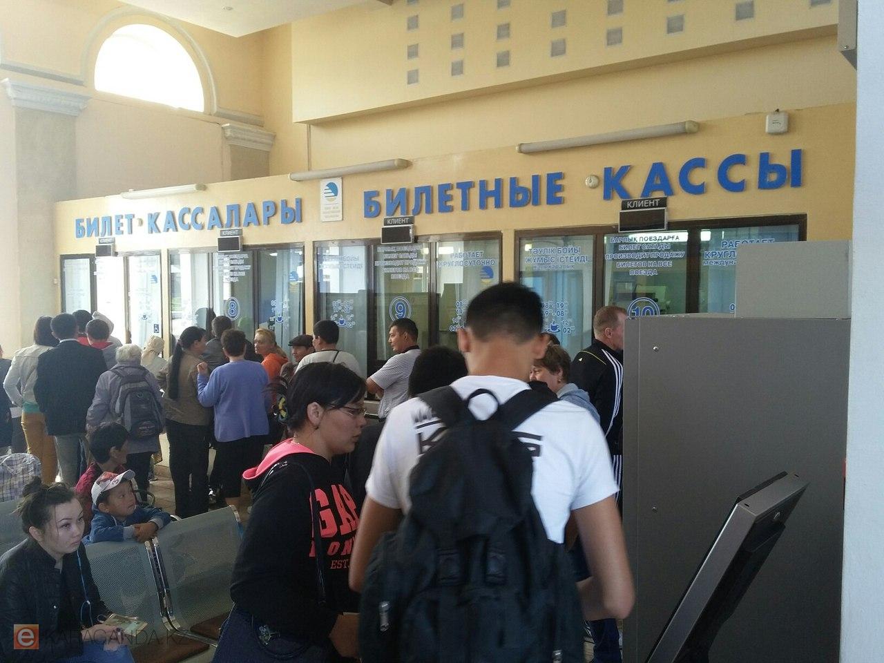 Заведующие билетными кассами фото 4