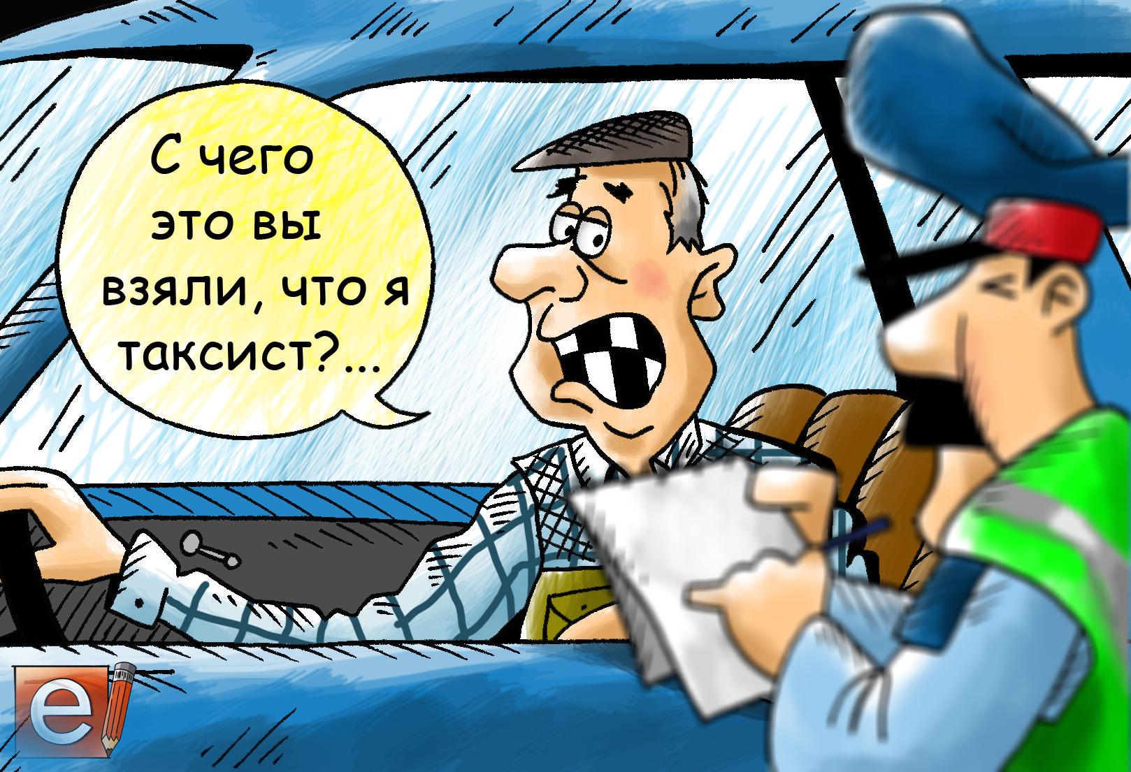 Анекдот Таксист