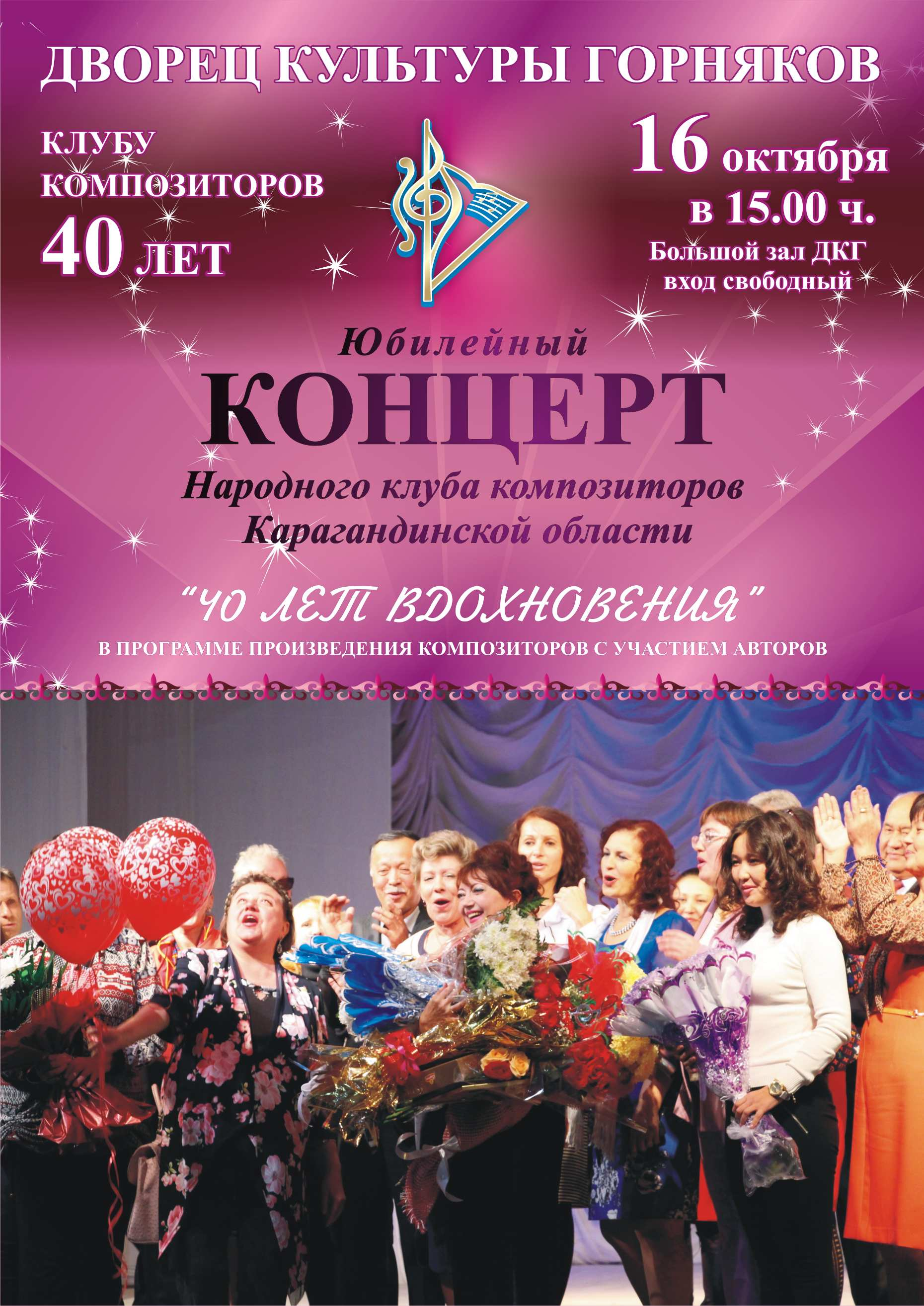 «Молодежь Калининградской области»